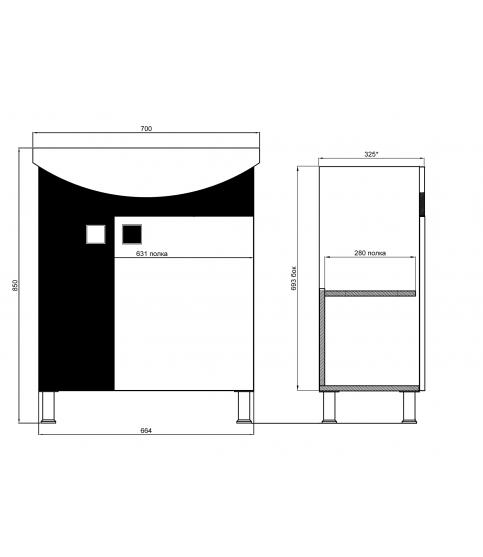 Тумба 70 см Фокус-70 овальный умывальник KOLO-70 овальный
