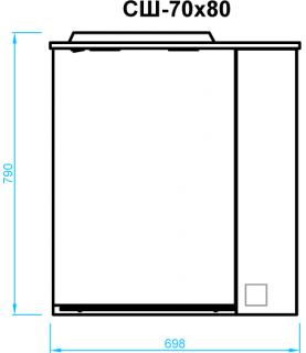 Зеркало 70 см Домино Плюс СШ-70х80 шкафчик венге