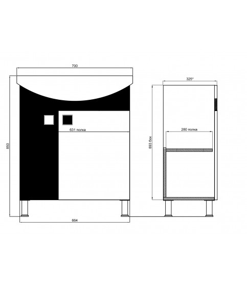 Тумба 60 см Домино Плюс-60 венге с умывальником Прокси-60