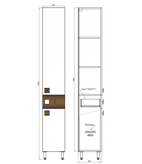 Тумба 70 см Домино Плюс-70 венге в ванную комнату