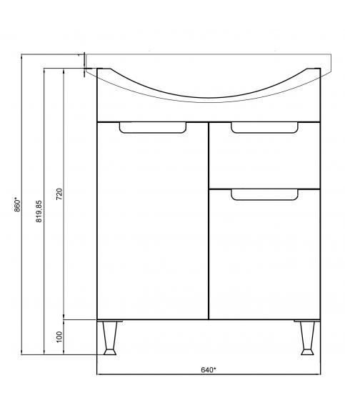 Тумба 50 см Домино-50 беж умывальник СОЛО-50 для ванной