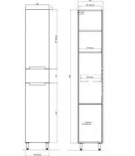 Тумба 60 см Домино-60 беж Прокси-60 умывальник овальный